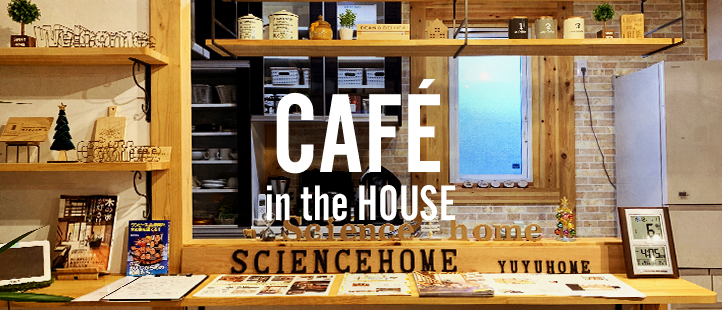 CAFÉ in the house